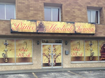 Dandana Hookah Cafe Chicago